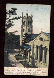 025865 HONGKONG St.John's Cathedral Vintage PC