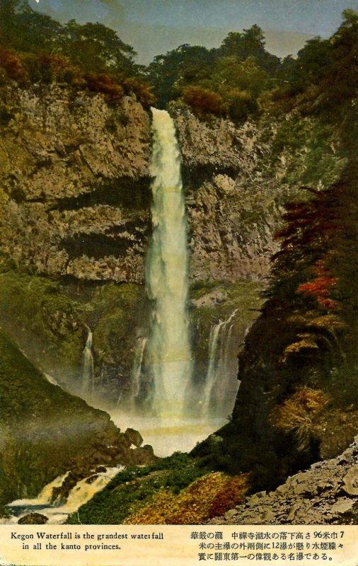 Japan - Kegon Waterfall