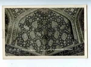 203180 IRAN ESFAHAN Shekh Lotfollah mosque Vintage photo PC