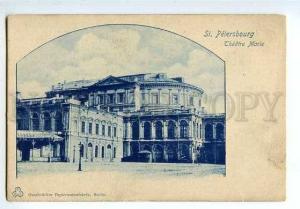 126473 Russia St. PETERSBURG Imperial MARIINSKY THEATRE Opera
