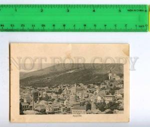 202197 Bosnia & Herzegovina MOSTAR Vintage card