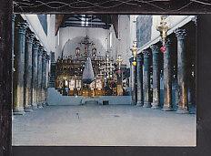 Nativity Basilica,Bethlehem,Israel Postcard BIN