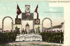 greece, SALONICA SALONIQUE, Circumcision of Young Turks (1899) Turkish Flag