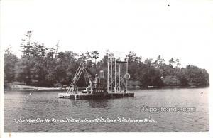 Lake Wah be Ka Ness Interlochen MI Unused