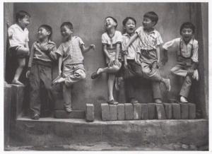 Chinese Child Children Balance On 1 Leg Game As Circus Real Photo China Postcard
