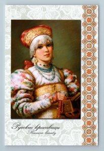 PRETTY GIRL Ethnic Folk Costume Jewelry Box Beauty TYPES Russian New Postcard