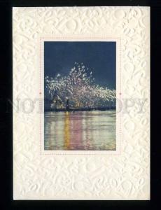 211220 RUS Leningrad fireworks over arrow Vasilevsky Island