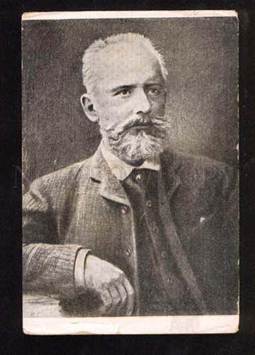 048320 TCHAIKOVSKY Russia COMPOSER old 1947