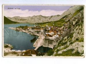 158114 Montenegro KOTOR sa juga Vintage postcard