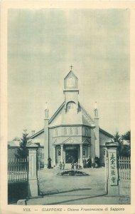 Postcard Italy Giappone chiesa francescana di sapporo church tower architecture