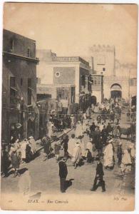 Sfax - Rue Centrale