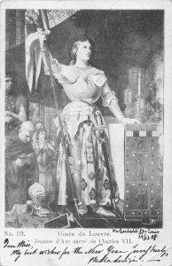 US3596 Musee du Louvre Jeanne d'Arc Sacre de Chalres VII