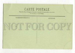 3114004 France MENTON Anieres Mentonnaises DONKEY Vintage