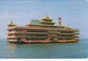 ABERDEEN, Hong Kong, CHina Jumbo Floating Restaurant, PU-1983
