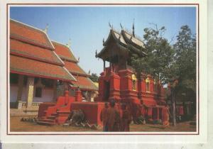 Postal 012427: Pagoda en Lamphun, Thailandia