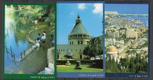 ISRAEL STAMPS. SET COMPLETE OF POSTCARDS TOURISM. CITIES PART 7. 1996