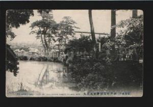 076948 JAPAN Tori of Awa shrine Kamito village Awa Vintage PC