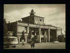 165729 USSR Russia ROSTOV-ON-DON Airport old postcard