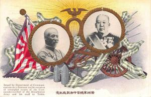 Japan Duo View Commander-in-Chief Manchurian Army to Tokio Embossed Postcard