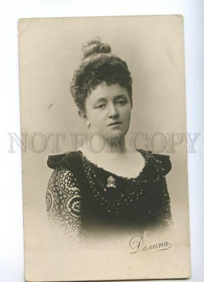 174428 DOLINA Great Russian OPERA Singer Vintage photo PC