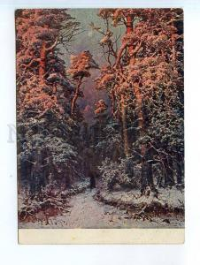 250425 Russia KLEVER forest in winter 1932 year GIZ postcard