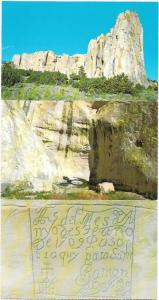 US Set of 3 cards showing scenes from El Morro National Monument, Ramah, N.M.