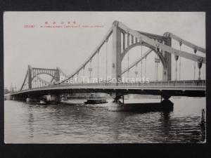 Japan TOKYO Kiyosubashi Bridge - Old Postcard