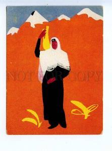 236745 USSR AHR Denisovsky Bringing water AVANT-GARDE postcard