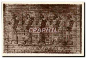 Old Postcard Paris Louvre Asian Antiques frieze Darius palace archers