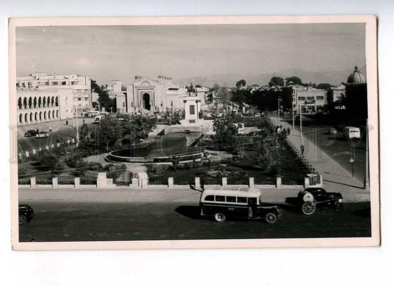 193113 IRAN Persia TEHRAN Vintage photo LEONAR postcard