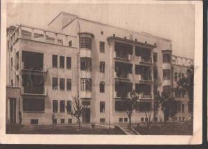 115603 Georgia TIFLIS House of Workers' CONSTRUCTIVISM Vintage