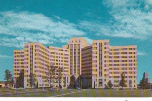 New York Albany Veterans Administration Hospital 1962
