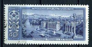 505116 USSR 1958 year capital republic Tajikistan Stalinabad