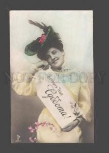 3087420 Lady w/ Notice about Saturday WEEK Vintage PHOTO tinted