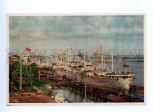 196686 Vietnam Hai Phong port old postcard