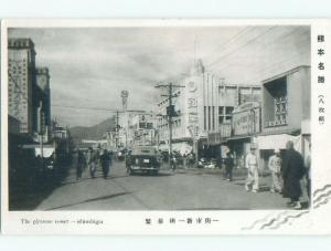 Pre-1980 NICE VIEW Shinshigai - Chuo - Kumamoto Prefecture Japan i5190