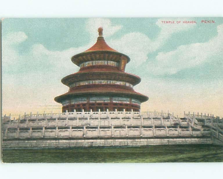 Old Postcard TEMPLE OF HEAVEN Peking - Peping - Beijing China W6410