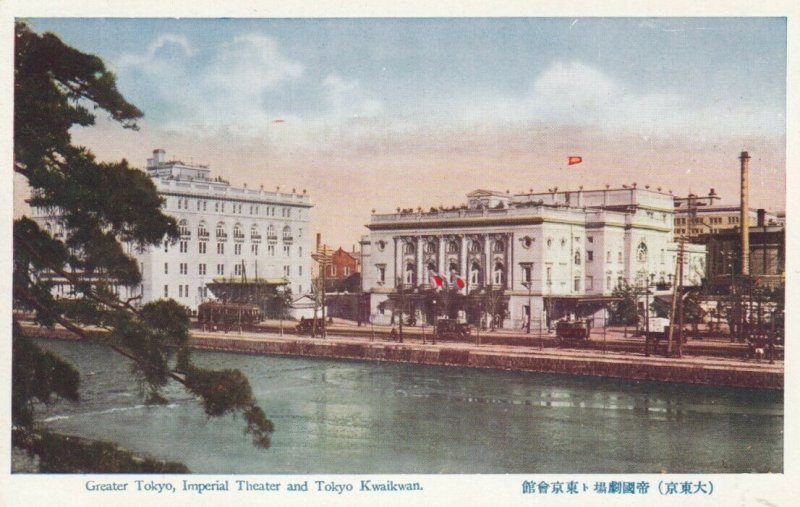 TOKYO , Japan , 1910-30s ; Imperial Theater