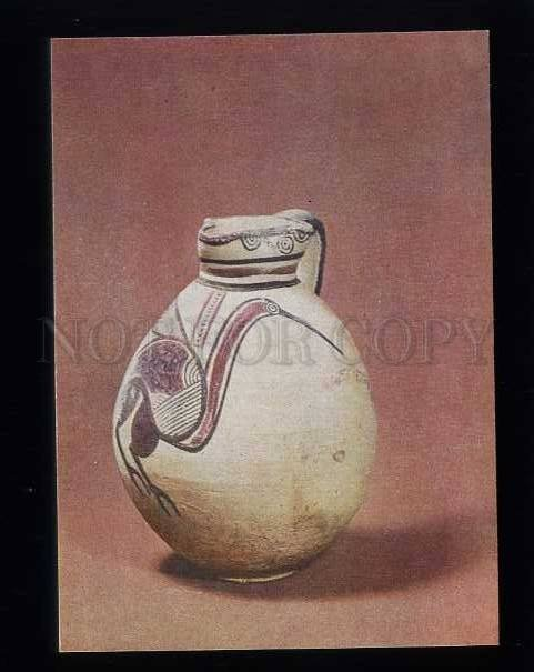 180151 CYPRUS amphora depicting birds old postcard