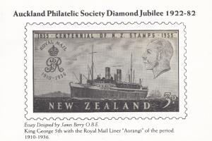 King George V Liner Boat Stamp Auckland New Zealand 1982 FDC Postcard