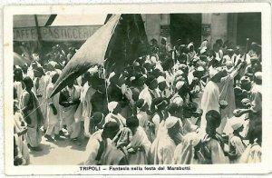CARTOLINA d'Epoca - LYBIA LIBIA - TRIPOLI: FESTA