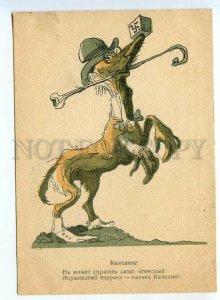 3112033 WWII ANTI-GERMAN PROPAGANDA GALBA QUISLING postcard