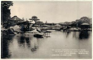 Japan - The Okayama Korakuen 02.91