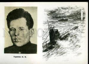 136932 WWII RUSSIAN Magomed GADZHIEV Soviet Navy submarine com