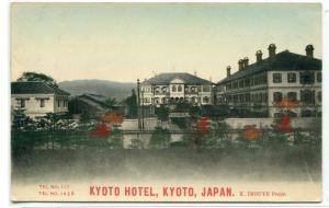 Kyoto Hotel Kyoto Japan 1910s postcard