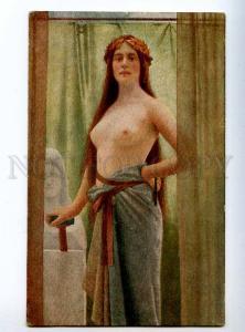 225008 RUSSIA NONNENBRUH Sculpture PALETTE #65 Nude postcard