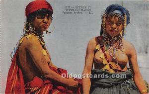 Arab Nude Postcard Femmes Arabes Unused