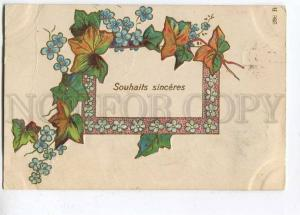 257632 GREETING Flowers ART NOUVEAU Vintage EMBOSSED PC