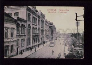 074158 SERBIA Beograd University tram Vintage PC