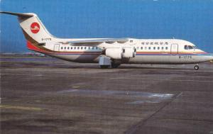 Maukung Airlines BAe 146-300 at Taipei-Sung Shan, 50-70s